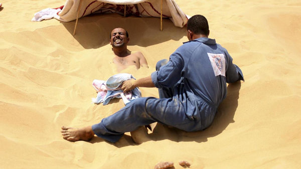 bano de arena